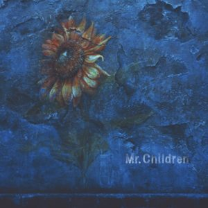 Mr.Children 25th Anniversary 第2弾 New Single 「himawari」発売決定!