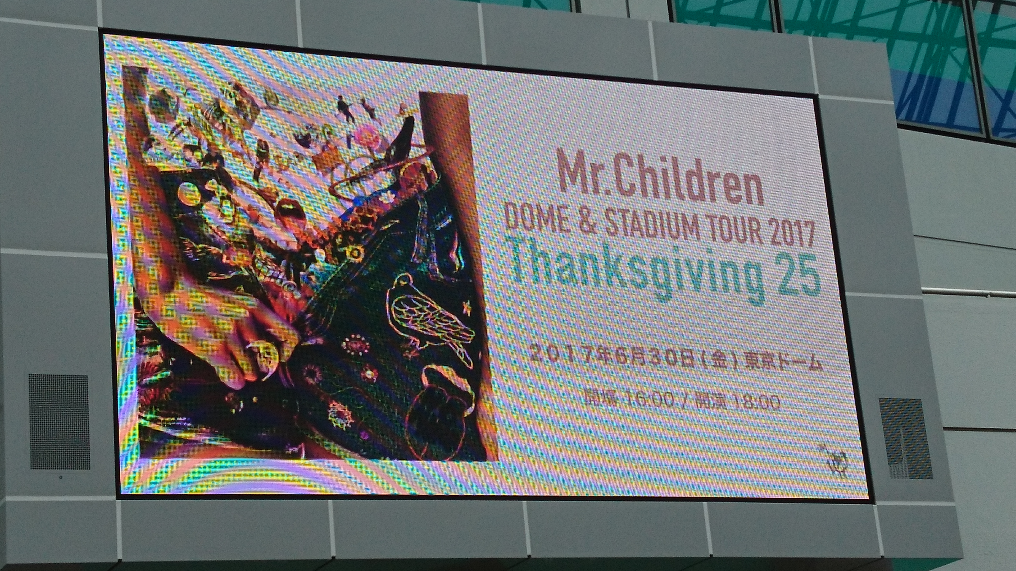 Mr.Children DOME & STADIUM TOUR 2017 Thanksgiving 25 in 東京ドーム。